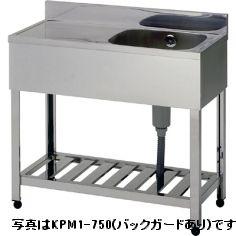 業務用厨房用品, 業務用シンク KPM1-900900m 450mm 800mm 100mm ()