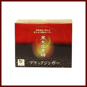 イソフラボンやサポニンなどの栄養をコーヒー感覚で。健康・美容にうれしい黒大豆コーヒーイソ...