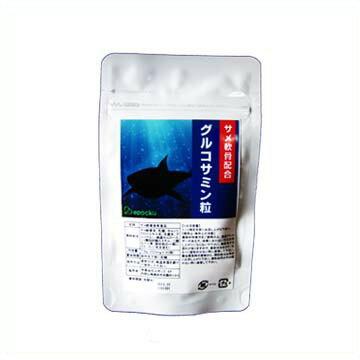 グルコサミン・サメ軟骨(コンドロイチン含有)、キャッツクロー配合グルコサミン粒 30粒入【普通郵便送料無料】【代金引換・日時指定不可】