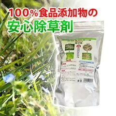 原料は100%食品添加物の非農耕地専用除草剤。100%食品添加物の除草剤除草剤ウィードブライト...