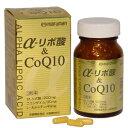 マルマン α−リポ酸&CoQ10(90粒)