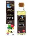 アマニ油 186g 日本製粉(ニップン) オメガ3脂肪酸 DHA EPA 亜麻仁油 えごま油を超える!? プレゼント 元気 スタミナ サプリ 健康食品 あまに アマニオイル 除菌梱包 包装ラッピング可(有料)