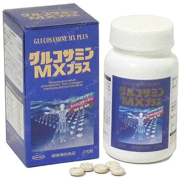 グルコサミンMXプラス/ジャード:(サプリメント)ひとつ上のグルコサミンを望まれる方へ【RCP】【同梱区分J】