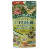 エゴマ油100%オイルカプセル/ミナミヘルシーフーズ【RCP】【同梱区分J】