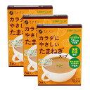 ファインカラダにやさしい玉ねぎスープ【3箱セット】【RCP】【同梱区分J】