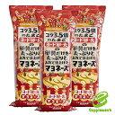 ヨード卵光 マヨネーズ(3本セット) 日本農産工業 ヨード