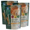 ローストアマニ粒(3袋セット) 日本製粉(ニップン) オメガ3脂肪酸 DHA EPA 亜麻仁油 プレゼント 元気 スタミナ サプリ 健康食品 あまに アマニオイル 除菌梱包 包装ラッピング可(有料)