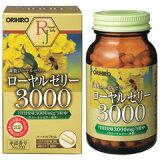 オリヒロ ローヤルゼリー3000:(サプリメント)1日で生換算3000mg!【RCP】【同梱区分J】