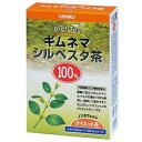 (送料無料・定形外郵便)NLティー100% ギムネマシルベスタ茶 オリヒロ 健康維持 ダイエット 糖質好き サプリ 生活習慣