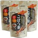 オリヒロ ダイエットごぼう茶20包(3袋セット) ギフト プレゼント 元気 健康 サプリ 健康食品 包装ラッピング可(有料) 送料無料(沖縄への発送不可)
