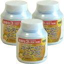 オリヒロ MOSTチュアブル マルチビタミン&ミネラル(3本セット) サプリメント ビタミン ミネラル 健康維持 母の日 ギフト プレゼント 包装ラッピング可(有料)