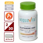 アクアヴィータ グルタミン2000(GLUTAMINE) サプリメント 健康維持 サプリ 生活習慣 母の日 ギフト プレゼント 包装ラッピング可(有料)