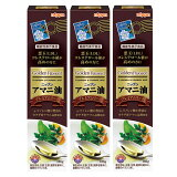 アマニ油プレミアムリッチ 186g【3本セット】日本製粉(ニップン)(アマニオイル)【RCP】【同梱区分J】