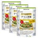 アマニ習慣 プレミアムリッチオイル(3.7g×30袋) 機能性表示食品(3袋セット) 日本製粉(ニップン) オメガ3脂肪酸 DHA EPA 亜麻仁油 プレゼント 健康食品 あまに アマニオイル 除菌梱包