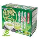 オリヒロ 賢人の緑茶 30包 ギフト プレゼント 元気 スタミナ 健康 サプリ 健康食品 包装ラッピング可(有料)