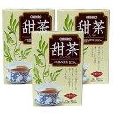 甜茶(3箱セット) オリヒロ 敬老の日 ギフト プレゼント 元気 スタミナ 健康 サプリ 健康食品 包装ラッピング可(有料) その1