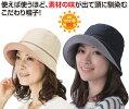 国産倉敷帆布のおでかけ帽子