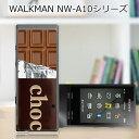 送料無料 WALKMAN NW-A10シリーズ NW-A16 NW-A17 ケース/カバー 【板チョコ クリアケース素材】ウォーク...