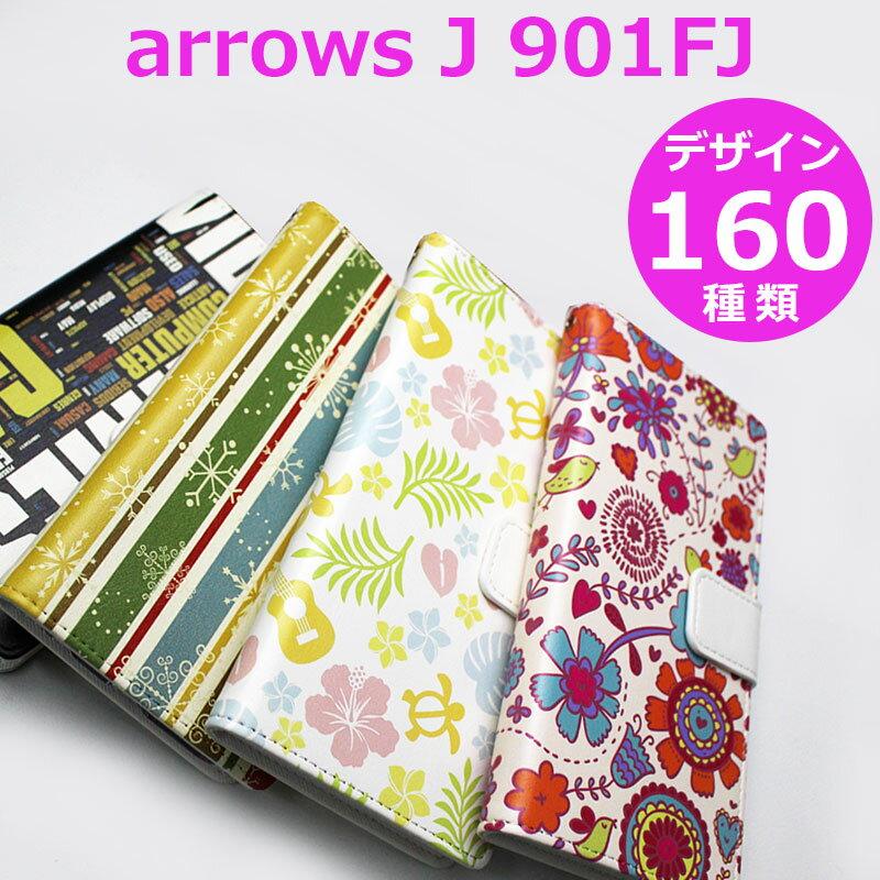 スマートフォン・携帯電話用アクセサリー, ケース・カバー arrows J 901FJ 160 J901FJ arrowsJ FMWAH Ymobile