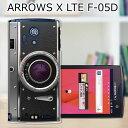 送料無料 ARROWS X LTE F-05D ケース/カバー 【レトロCamera クリアケース素材】