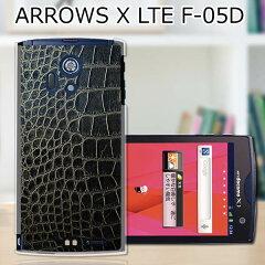 ARROWS X LTE F-05D ケース/カバー 【Crocodile 白打クリア】【新規開店120510】f05d ARROWS X ...