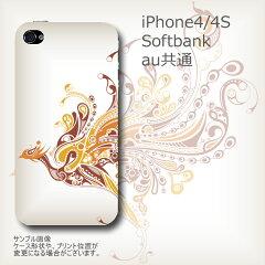 iPhone4/4S ケース/カバー 【火の鳥 無地白ベース】【FS_708-8】_iphone4 iPhone4/4SUV硬化印刷...
