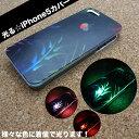 iPhone5/5s 着信で光るデザインスマートフォンケース・カバー Apple 【光るiPhoneケース・カバ...