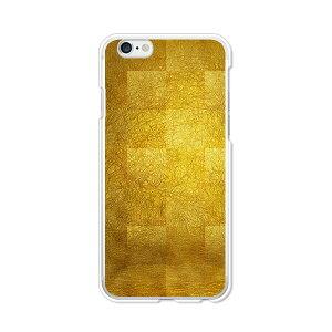 78da8afa0a 送料無料 iPhone6 Plus / iPhone6s Plus 5.5インチ カバー/ケース シリコンケースよりも