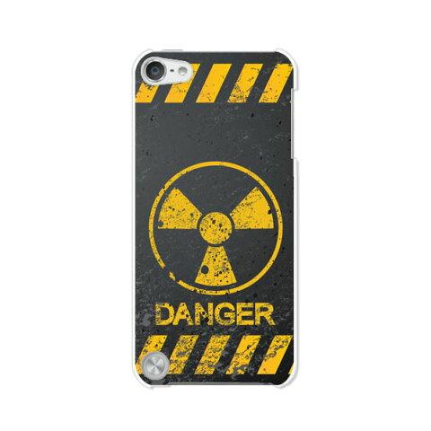 送料無料 第5世代 iPod touch Apple アイポッド ケース/カバー【Calm Like A Bomb 無地白ハードケース】