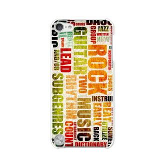 免運費的第5代iPod touch眼睛剥莢情况/覆蓋物Apple iPod touch5[Paper清除情况材料]專用