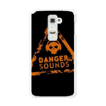 送料無料 G2 L-01F LG ドコモ スマートフォン ケース/カバー 【Danger? クリアケース素材】エルジー L01F ジャケット LG電子 G2 L-01F
