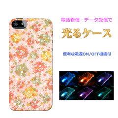 iPhone5 桜Dot LEDで光るカバー