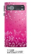MEDIAS LTE N-04D 【ButterflyDiamond 白打クリアケースベース】【新規開店120510】UV硬化印刷...