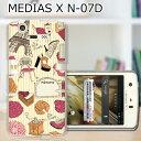 送料無料 MEDIAS X N-07D ケース/カバー 【PARISストライプ クリアケース素材】