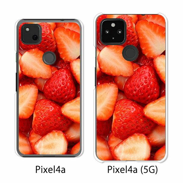 Google Pixel 4a ケース/カバー 【Strawberry クリアケース素材】pixel4a スマホケース ピクセル4A ソフトバンク pixcel4a pixel4aケース 携帯カバー 携帯ケース