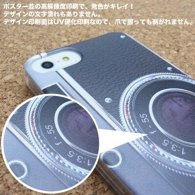 ARROWSZISW11Fケース/カバー【レトロCamera塗装ケースベース】