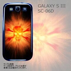 GALAXY S III SC-06D ケース/カバー 【スカルボム 白打クリア】sc06d GALAXY S III SC-06DUV硬...