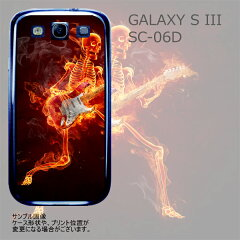 GALAXY S III SC-06D ケース/カバー 【ストラトスカル 白打クリア】sc06d GALAXY S III SC-06DU...