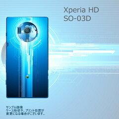 Xperia acro HD SO-03Dケース/カバー 【The earth 白打クリア】UV硬化印刷の保護ケース☆液晶保...