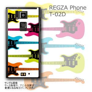 REGZA Phone T-02D ケース/カバー 【ストラトボーダー 白打クリア】【FS_708-8】t02d REGZA Pho...