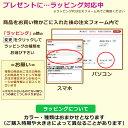 AQUOS R5G SH-51A/SHG01/908SH/SH-RM14共通 ケース/カバー 【薔薇 クリアケース素材】sh51aスマホケース アクオスR5Gカバー docomo au softbank 楽天モバイル 携帯カバー 携帯ケース 3