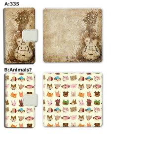 送料無料らくらくホンf42aケースGalaxyA41SC-41ALGstyle3L-41AarrowsBe4F-41AらくらくフォンカバーF-01L他ほぼ全機種対応スマホケース手帳型ギター動物桜BMXかわいい綺麗おしゃれかっこいい携帯ケースストラップホール付き