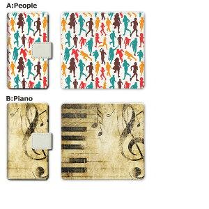 ネコポス送料無料Vol.027【スマホケース手帳型ほぼ全機種対応】人間ランニング音符音楽マトリョーシカストライプステンドグラスAQUOSR605SHシンプルスマホ4DIGNOJAndroidOneS3iPhoneXiPhone8iPhone7手帳型ケース