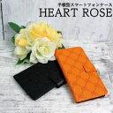手帳型 スマホケース 当店取扱い機種対応 花柄 薔薇とハート らくらくホンf42aケース 手帳型 i……
