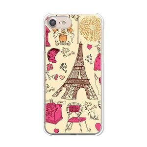 ネコポス送料無料Appleiphone7アイフォン7ケース/カバー【PARIS】iphone7スマートフォンカバー・ケースiphone7ケースiphone7カバー(docomo/au/softbank共通)