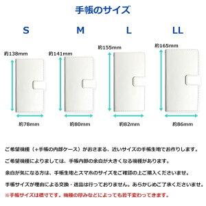 白手帳大きさS,M,L