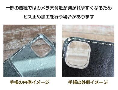 栃木レザー本革全機種対応スマホケース手帳型iPhone12ProXperia1IISO-51ASOG01Xperia10IISO-41ASOV43らくらくホンf42aケース手帳型携帯ケース革本皮日本製レザーケーススマートフォンカバーarrowsJFMWAHiPhoneSE2iPhoneXSiPhoneXR右利き左利き