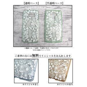 Xperia1他多機種対応デザインカラーソフトケース【NATURE〜ネイチャー〜】シリコンケースよりもほどよい硬さの柔らかいTPUソフトケースボタニカルテイストAQUOSsense3SH-02MAQUOSsense2SH-01KカバーXperiaAceiPhone8ケースおしゃれでかわいいスマホカバー
