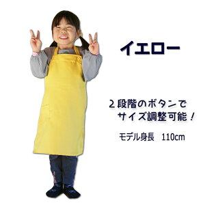 エプロン子供用ひとりで着られるサイズ調整可能幼児用子どもエプロンキッズ110〜130無地ギンガムチェック格子柄幼稚園や保育園からも多数ご注文頂いてます水玉給食調理実習男の子SBH-3