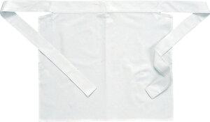 メール便利用可能:厨房用白前掛け(大) SM9642